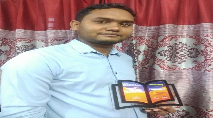 উদীয়মান লেখক চাঁপাইনবাবগঞ্জ এর শাহাদাত হোসেন