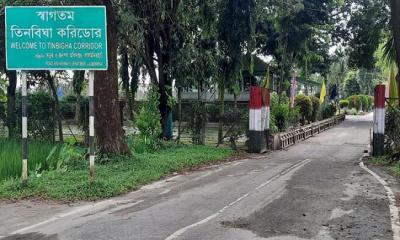 তিনবিঘা করিডোর সংকুচিত করার চেষ্টা, বিএসএফকে রুখে দিল বিজিবি