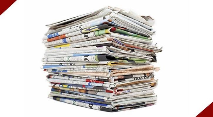 ১০ দৈনিক পত্রিকার ডিক্লারেশন বাতিল