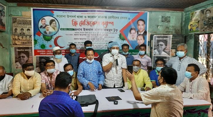 সিরাজগঞ্জে বিএনপি অফিসে করোনা হেল্প সেন্টার উদ্বোধন